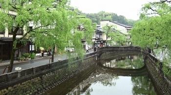 onsen3.jpg